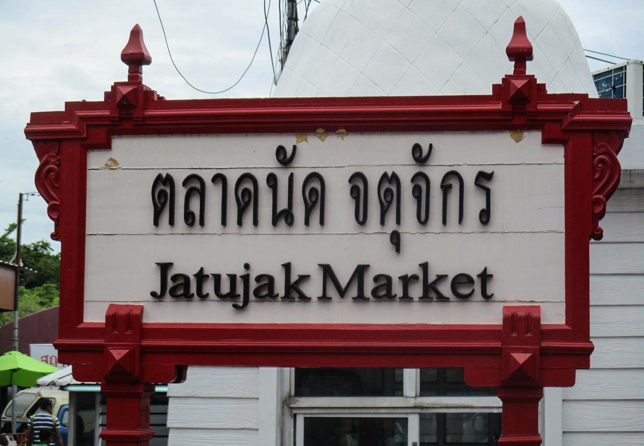 chatuchak market (1)