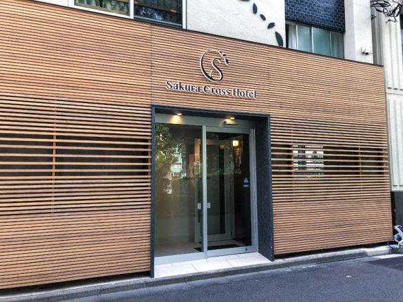 hotel sakura cross ueno