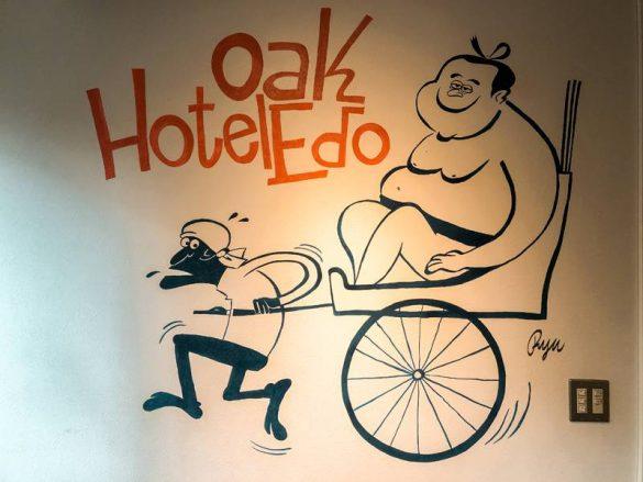 edo oak hotel tokio